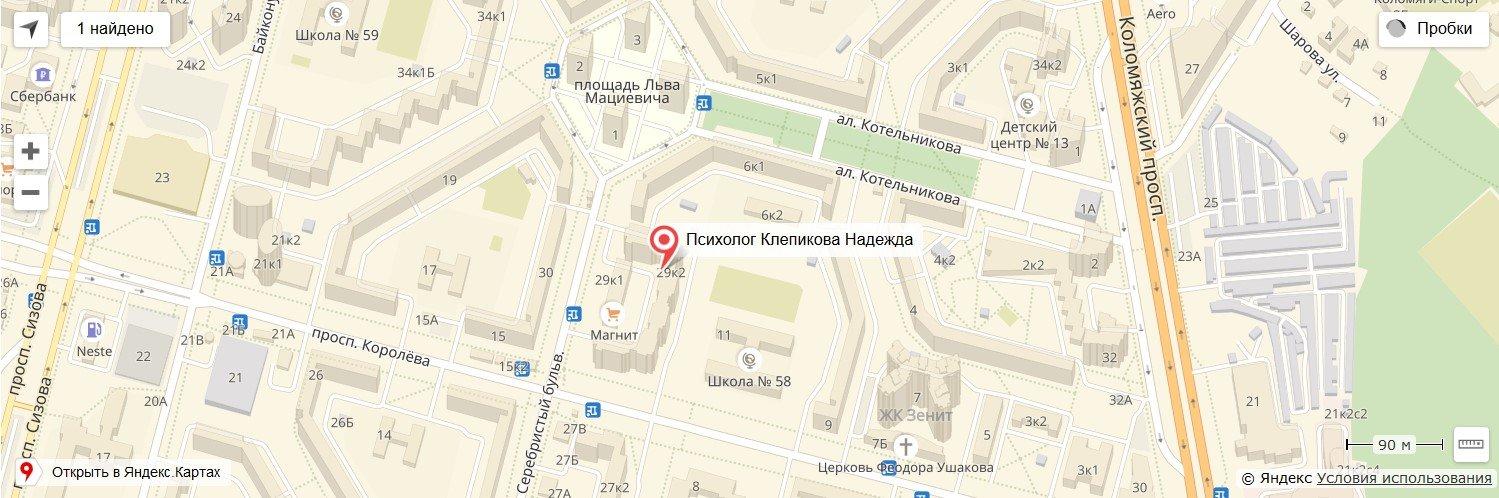 Схема проезда к психологу Клепиковой Надежде Александровне